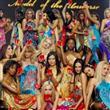 Miss Tourism - 14